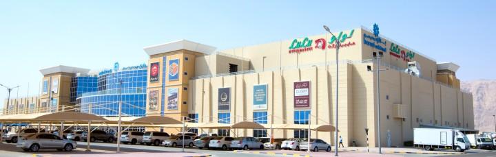 A Barari Mall Full exterior